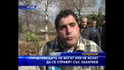 Управляващите не могат или не искат да се справят със Захариев .