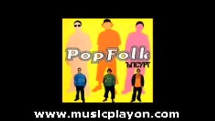 Upsurd - Пунта (2003)