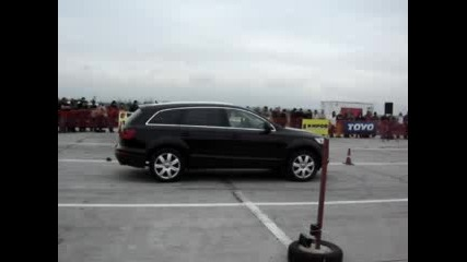 Драг - Божурище Audi Q7