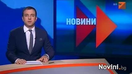 Епицентъра На Земетресението В България 22.05.2012 [5.8 по рихтер]