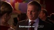 Gossip Girl S04e11 Bg sub
