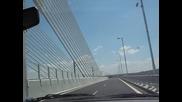 Дунав мост 2 :д