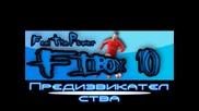 Fibox 10 Реклама