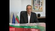 Тодор Петков - Предизборен 17 Еир Пловдив