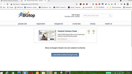 4-то Място м.Септември за сайта vankog.com в категория Бизнес и Финанси