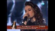 X Factor Ана-мария Янакиева Live концерт - 12.12.2013 г