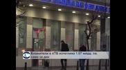Над 1 милииард лева на вложители в КТБ бяха изплатени в четвъртък