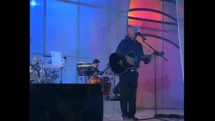 Kemal Monteno - Veceras pisem posljednje pismo - (LIVE) - (Skenderija 2003) - (FTV)