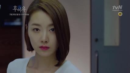 So E Hyun tvn 2