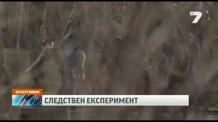 Илиян Здравков показа как е убил Вероника