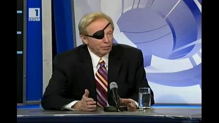 Ричард Ран - един от разрушителите на България