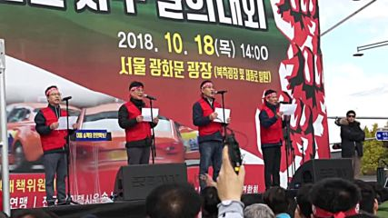 South Korea: Thousands of taxi drivers protest new carpooling app