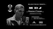 Mdj - Какво стана ( 2011 )