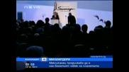 Милиардери - Най - много в Москва - Здравей България 10 март 2011