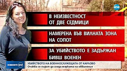 Изключен е сексуален мотив за убийството на рейнджърката Стоянова