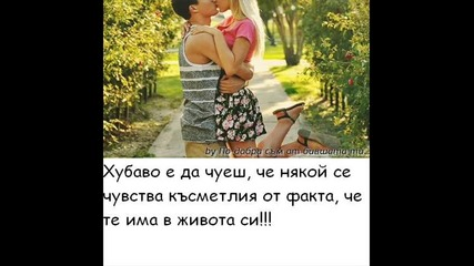 Обичам те много - Василис Карас