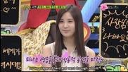 [eng] Strong Heart - Seohyun cut (28.02.2012)