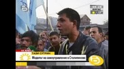 На Барекадата Пловдив - 2 част