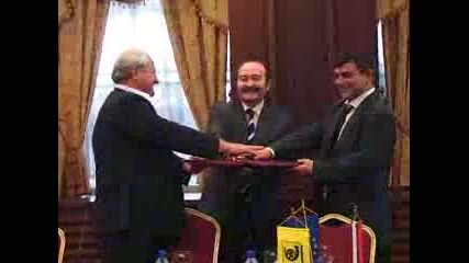 Създадоха Български пощенски съюз