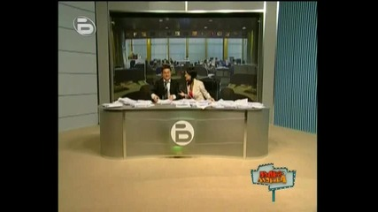 Pulna ludnica 28.11.2009 - Novini, sport i vremeto
