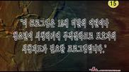 Nine Tailed Fox / Проклета любов - E15 част 1/3