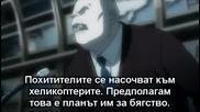 Death Note - Епизод 28 - Bg Sub