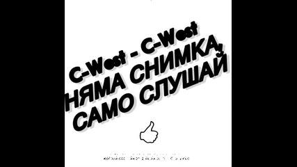 C - West - C - West (неуморим)