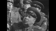 Славеи-Хор на Червената армия