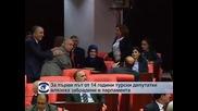 За първи път от 14 години турски депутатки влязоха забрадени в парламента
