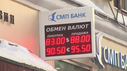Russia: Ruble continues to plummet against US dollar