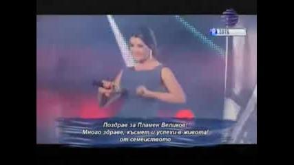 Кали 2011 - Влюбена, убий ме