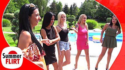 Summer Flirt - ЕПИЗОД 1 - Настаняване във вилата