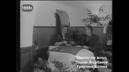 bg narodni