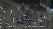 Shiki Episode 23 Eng Hq