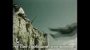 Българино, за тебе те умряха