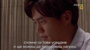 Бг субс! Soul / Дух (2009) Епизод 2 Част 3/3