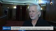 """Мюзикълът """"Клетниците"""" с премиера на българска сцена"""