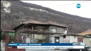 Алпинисти ранени при укрепването на свлачището в Провадия