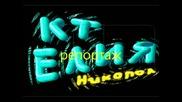 """Откриване на учебна година в Соу """"христо Ботев"""" град Никопол на 17.09.2012 година"""