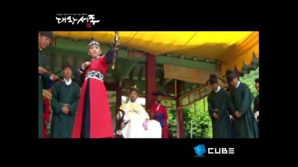 Position - To the sun ( The Great King Sejong ost )