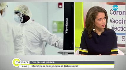 Проф. Гетов: Преболедувалите имат имунитет между три и пет месеца