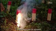 Бг субс! Goddess of fire ( Богинята на огъня) еп.15 част 2/2