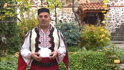 Георги Илиевски - Гледай ме, гледай либе