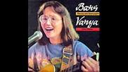 Ваня Костова - Песни От Концерт - 1987 - къде отиват цветята