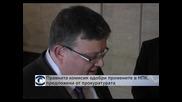 Правната комисия прие предложенията на прокуратурата за изменения в НПК