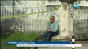 БЛОКАДА В РУСЕ: Отцепиха за 4 часа центъра на града заради кашони