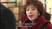 Бг субс! Full House 2 / Пълна къща 2 (2012) Епизод 1 Част 3/4