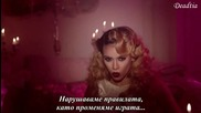 Fifth Harmony - I m In Love With a Monster - Бг превод