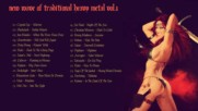 Heavy Metal Collection Nwothm vol.3