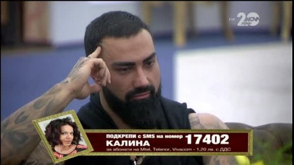 Big Brother All Stars (15.12.2014) - част 2